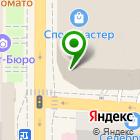 Местоположение компании Черная Утка