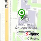 Местоположение компании Курский техникум экономики и управления