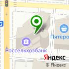 Местоположение компании Fitnes Express