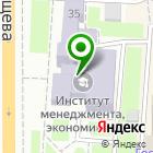 Местоположение компании Курский техникум экономики и права