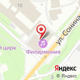 Курский гарнизонный военный суд