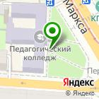 Местоположение компании Курский педагогический колледж