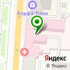 Местоположение компании Областной перинатальный центр
