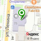 Местоположение компании Курский музыкальный колледж им. Г.В. Свиридова