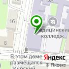 Местоположение компании Курский базовый медицинский колледж