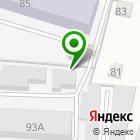 Местоположение компании Центр наружной рекламы