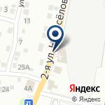 Компания Магазин отделочных и строительных материалов на карте