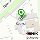 Местоположение компании Торговая компания
