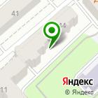 Местоположение компании Медицинская ультразвуковая диагностика