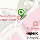Местоположение компании Калужская областная клиническая больница скорой медицинской помощи им. К.Н. Шевченко