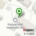 Местоположение компании АрхиТек