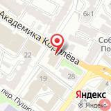 Калужская городская коллегия адвокатов