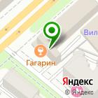 Местоположение компании РЕМГАЗСТРОЙ