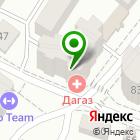 Местоположение компании Дагаз