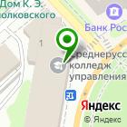 Местоположение компании Среднерусский колледж управления и бизнеса