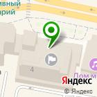 Местоположение компании Арбитражный суд Центрального округа
