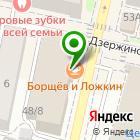 Местоположение компании Калуга Онлайн