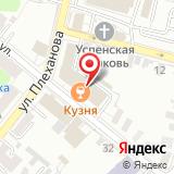 СОЭКС-РК