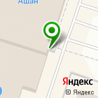 Местоположение компании АКСОН