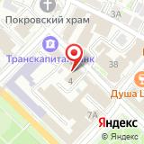 АвтостильСервис