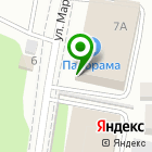 Местоположение компании Центральный вещевой рынок