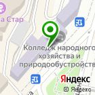 Местоположение компании Калужский аграрный колледж
