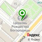 Местоположение компании Церковная лавка на ул. Ленина