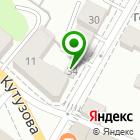 Местоположение компании Адвокатский кабинет Кожекина С.В.