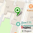 Местоположение компании ФКФ Студия