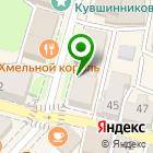 Местоположение компании Модерн