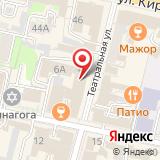 Калужская областная коллегия адвокатов