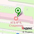 Местоположение компании МРТ-Сервис