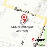 ООО СпецСтройТехМонтаж
