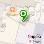 Местоположение компании Русские деньги