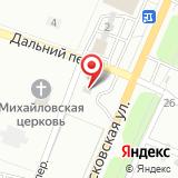 Шиномонтажная мастерская на Московской