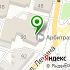 Местоположение компании Арбитражный суд Калужской области