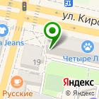 Местоположение компании КЁЛЬН