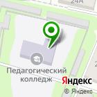 Местоположение компании Калужский педагогический колледж