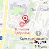 Учебно-методический центр Калужской области