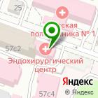 Местоположение компании Эндохирургический центр