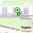 Местоположение компании Курский электромеханический техникум