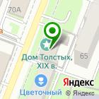 Местоположение компании Адвокатский кабинет Фролова В.В.