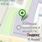 Местоположение компании Калужский областной колледж культуры и искусств