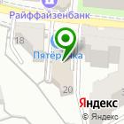 Местоположение компании Ландшафтдизайн