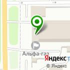 Местоположение компании КПМ-Сервис