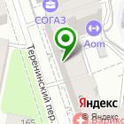 Местоположение компании Арсмед