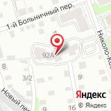 Автостоянка на Николо-Козинской