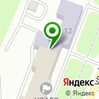 Местоположение компании КТК
