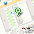 Местоположение компании Дрофа