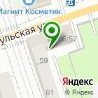 Местоположение компании Калужский юридический центр